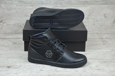 Мужские кожаные зимние ботинки PP 412