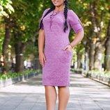 Фиолетовое платье , ангора-софт