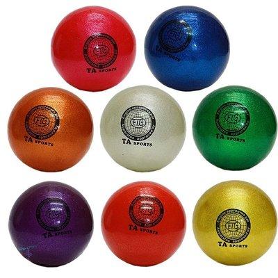 Мяч для художественной гимнастики, диаметр 15 см и 19см. Разные цвета.