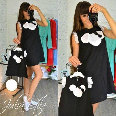 Комплект платьев фемели лук комплект платьев мама дочка платья для фотосессии