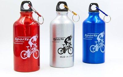 Бутылка для воды спортивная 370-01 бутылка термос 3 цвета, объем 400мл