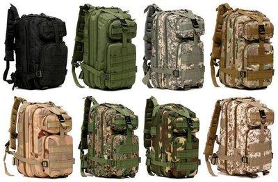 Рюкзак тактический - 35 Л ESDY