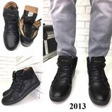 Ботинки мужские зима натуральная кожа