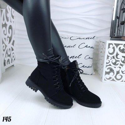 5ed82e1ff Женские замшевые ботинки на шнурках: 750 грн - женские ботинки в ...
