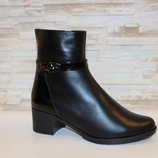 Ботильоны женские черные на каблуке натуральная кожа Д519