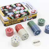 Набор для покера Poker Chips 538-053 в картонной коробке 100 фишек с номиналом