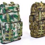 Рюкзак туристический бескаркасный Daiwa 6919 рюкзак тактический объем 35 литров, 59х35х19см
