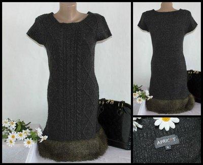 Брендовое серое вязаное миди платье с коротким рукавом apricot акрил мех