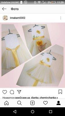 Продано: Платье детское нарядное пышное желтый мак