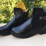 Демисезонные ботинки для девочек Clibee К-54