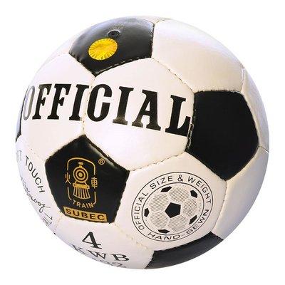 Мяч футбольный 4 Official 1719-4 PU, сшит вручную