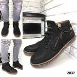 Ботинки мужские зима кожа люкс качество