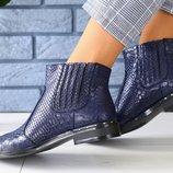 Стильные женские ботинки синие рептилия питон