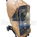 Дождевики комбинированные на все виды прогулочных колясок
