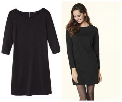 9116156ca7b Классическое черное платье футляр Esmara Германия  320 грн - женские ...