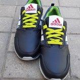 Великолепные мужские кроссовки adidas