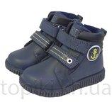 Деми ботинки Сказка 5053 размеры 21-25