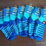Маршал носки для мальчишек