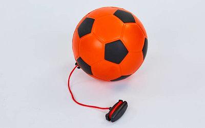 Мяч футбольный тренировочный футбольный тренажер 5 Kenier 6884