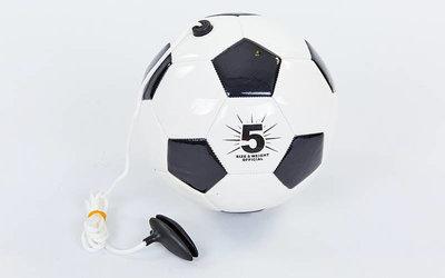 Мяч футбольный тренировочный футбольный тренажер 5 Official 6883-5