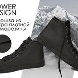 Мужские ботинки демисизоные кеды кроссовки Power Design 100% кожа