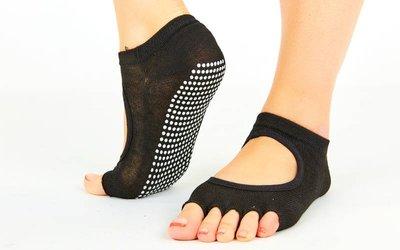 Носки для йоги и танцев без пальцев 6872 размер 36-41, 5 цветов