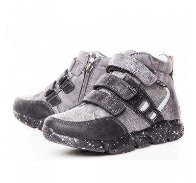 Ботинки для мальчика Солнце 33, 34, 35, 36, 37, 38 р Черный, серый PT286-3A Демисезонные ботинки