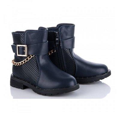 Ботинки для девочки Солнце 27, 28, 29, 30, 31, 32 р Синий SB712B Демисезонные ботинки для девочки
