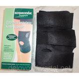 Kosmodisk support Knee Support Космодиск для колена наколенник