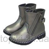 Деми ботинки Сказка 5563 серебро размеры 26-31