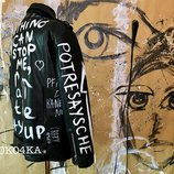 Граффити ручная росптсь косуха куртка принт Под Заказ