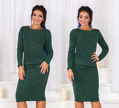Женский костюм большого размера Trend размер 50-52