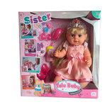 Кукла многофункциональная Сестренка BLS003R