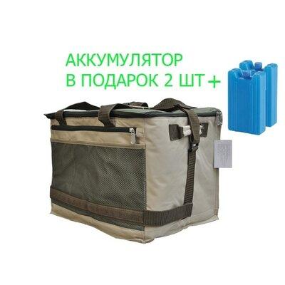 Термосумка HB5-XL RA-9907 Ranger на 37 литров