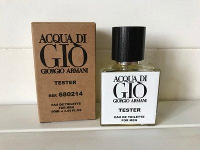 Giorgio Armani Acqua Di Gio pour homme 50 мл тестер для мужчин
