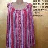 Обворожительная легкая вискозная блуза рубашка с открытыми плечами пестраяэтно принт р. 18 52-54