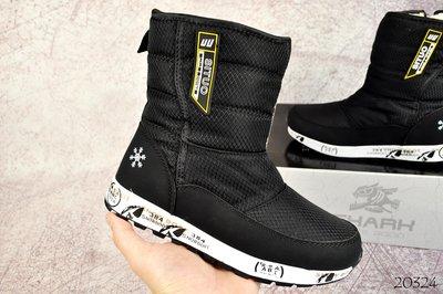 Зимние женские ботинки дутики Situo Snowboot black