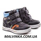 Ботинки на мальчика KLF Деми арт 7507-1 black 23-28 р