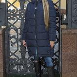 Зимняя Куртка NIKOL