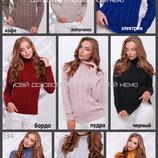 44-48 Полушерстяной свитер под горло. Женский свитер. Теплый вязаный свитер