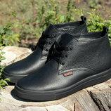 Стильные кожаные мужские ботинки , зимняя обувь которая справится с морозом и слякотью