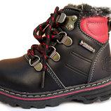 Зимние ботинки для мальчика 22, 23, 24, 25, 26, 27р Качество супер