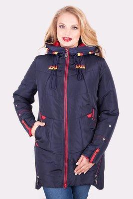 р-р 50-60, Демисезонная батал женская куртка , утепленная