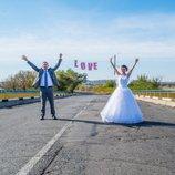 Гирлянда для свадьбы, бумажная гирлянда Love, гирлянда для фотосессий, гирлянда для Love story