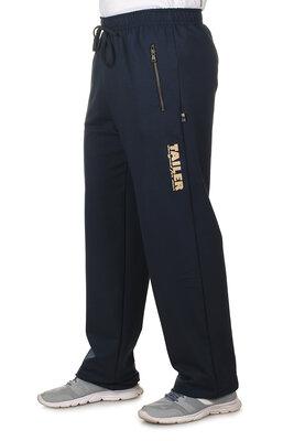 Спортивные трикотажные мужские штаны, весенние, деми, р-р 50-56