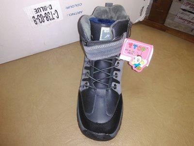 3b6020f11 Зимние ботинки 32-37 р. Y-Top на мальчика, хлопчика, зимові, топ, сапоги,  сапожки, шерсть, теплые: 610 грн - детская зимняя обувь tom.m в Полтаве, ...