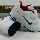 Кроссовки детские Nike 31-33-34 размер