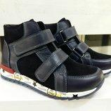 Спортивные ботинки на мальчика, N-Style размер 34