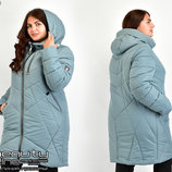 Куртка евро-зима , три цвета. Размеры 48.50.52.54.56.58