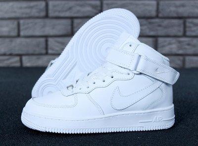 463eb25a Зимние Женские кроссовки Nike Air Force Winter. Белые. Кожа натуральная